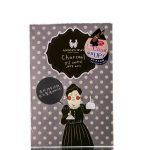 Annie's Way Charcoal Oil Control Jelly Mask