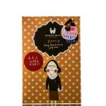 Annie's Way Jelly Mask Collection – Honey Deep Moisturizing