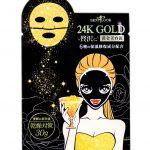 Sexy Look 24k Gold Moist Mask