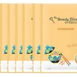 My Beauty Diary – Natto Mask