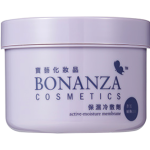 Bonanza Cosmetics Active Moisture Membraneous Mask