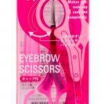 Koji No.81 Eyebrow Scissors