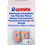 Gehwol Corn Protection Plasters