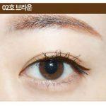 Skin 79 Wonder Fix Brush Eyeliner